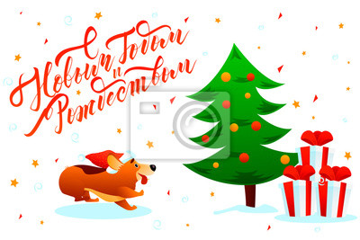 Russisch Frohe Weihnachten.Fototapete Frohe Weihnachten Frohes Neues Jahr Russische Text Schriftzug