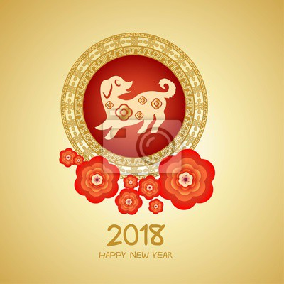 Frohes chinesisches neues jahr. jahr des hundes. rot und goldfarbe ...