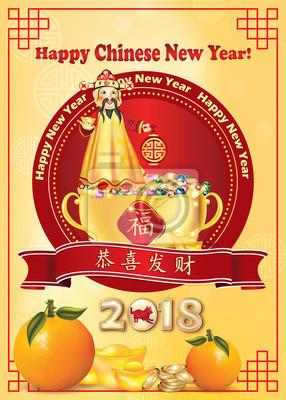 Frohes Neues Jahr 2018 Grußkarte Mit Text Auf Chinesisch Und
