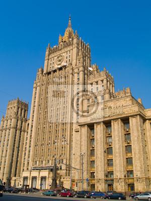 Fototapete Gebäude des Ministeriums für Innere Angelegenheiten, Moskau, Russland