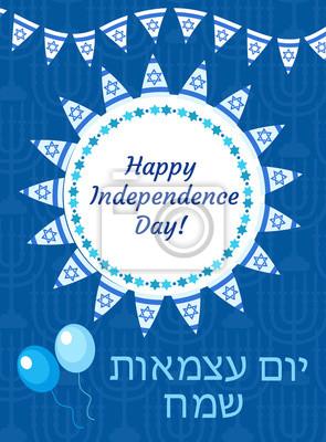Glückliche israel-unabhängigkeitstag-grußkarte, plakat, flieger ...