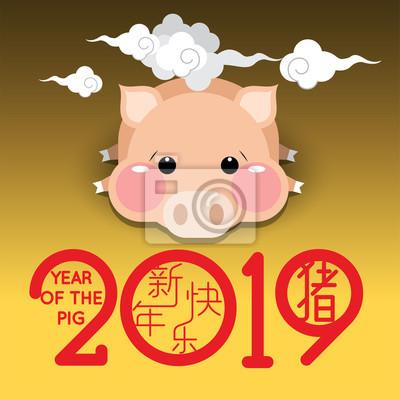 Glückliches chinesisches neues jahr 2019, jahr des schweins mit ...