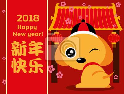 Gruß-karten-entwurf des chinesischen neujahrsfests 2018 mit ...