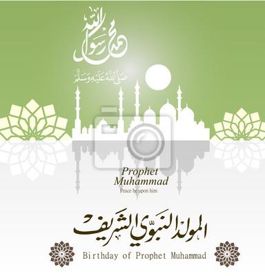 Grußkarten Anlässlich Des Geburtstags Des Propheten Mohammed