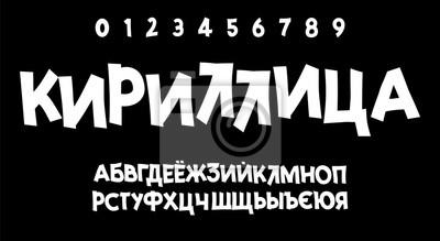 Frohe Weihnachten Russisch Kyrillisch.Fototapete Kyrillische Schrift Titel In Russisch Kyrillisch Eine Fröhliche