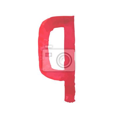 Letter Q Colorful watercolor aquarelle font type handwritten