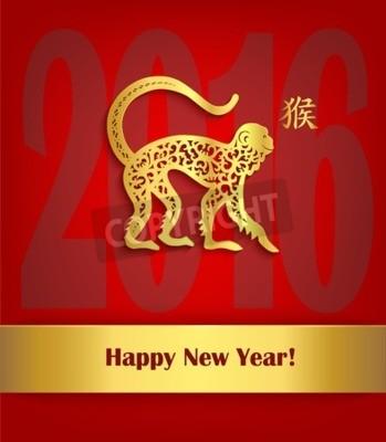 New year gruss banner mit goldenen papier silhouette von affen ...