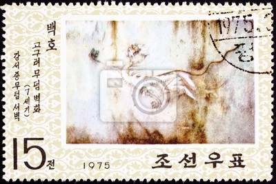 Nordkoreanischen Briefmarke White Tiger Cave Painting Goguryeo Koguryo