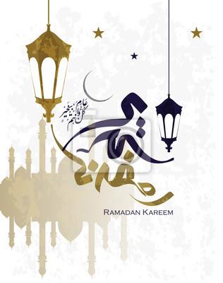 ramadan wunsche auf arabisch beste gr e 2019