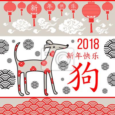 Rote blumen des hundemusters. das chinesische neujahr. grußkarte ...