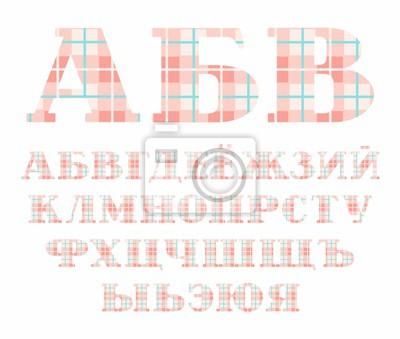 Russisches alphabet, guss, plaid, rosa, vektor. großbuchstaben ...