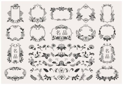 Fototapete Set of hand drawn oriental elements and floral frames. Luxury label design. Vector illustrations.