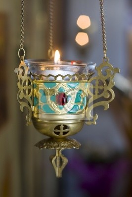 Symbol Lampe