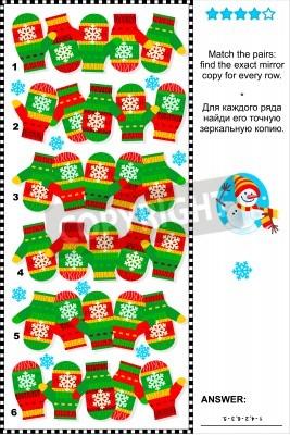 Rätsel Weihnachten Erwachsene.Fototapete Weihnachten Winter Oder Neujahr Sichtpuzzlespiel Sowohl Für