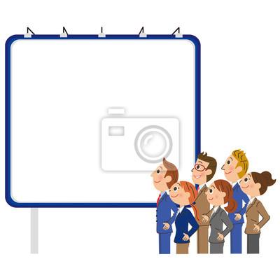 看板 を 見る 会社 員 集合