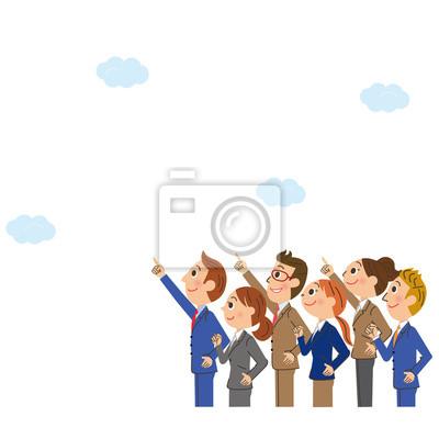 空 を 見上げる 会社 員 集合