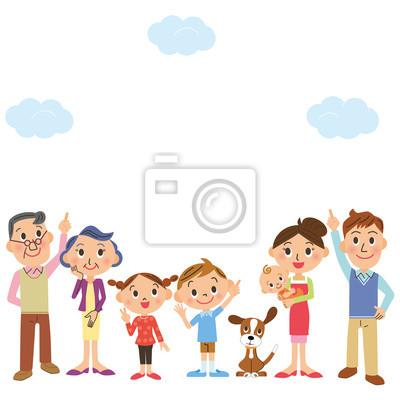 空 を 見上げる 家族