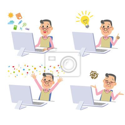 おじいちゃん と パソコン