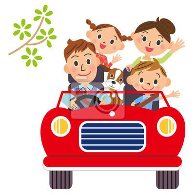 家族 で ドライブ