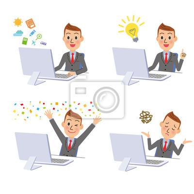 サラリーマン と パソコン