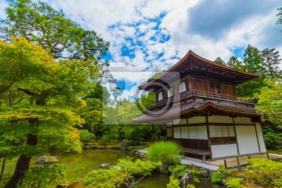Ginkaku Ji Tempel Im Zen Garten Kyoto Japan 銀閣寺 京都
