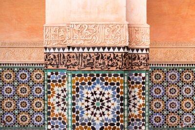 Poster Ben Youssef Wandgemälde von Madrasa - Marokko