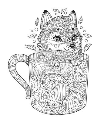 Ausmalbilder Für Erwachsene Fuchs | Batavusprorace