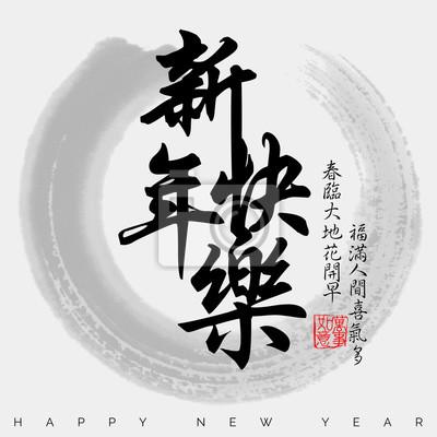 Lunar new year grußkarte design.translation: happy new year ...