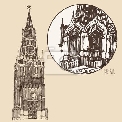 Moskau Stadtarchitektur, gravierte Darstellung