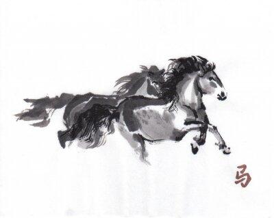 Poster Spielen Pferde orientalischen Tinte Malerei mit chinesischen Hieroglyphen