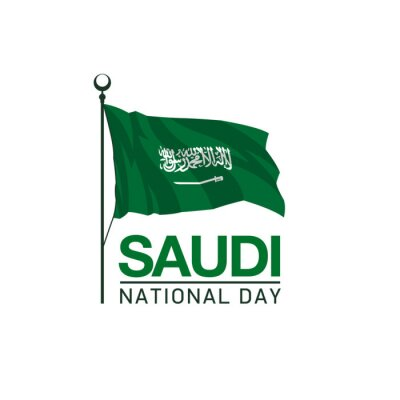 Sticker 91 Saudi Arabia national day logo with green flag and state seal Emblem illustration banner. Coat of arms of Kingdom of Saudi Arabia 23 september 91 National day. KSA Celebration Card 2021 on white