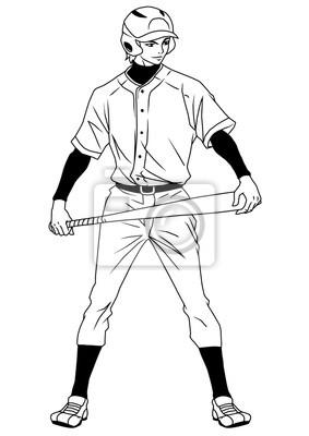 Baseball-Spieler bereit zu Spiel, Illustration, Logo, Tinte, schwarz und weiß, Kontur, isoliert auf einem weißen