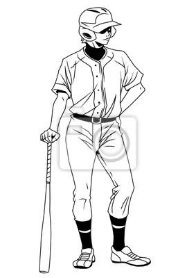 Baseball-Spieler stehen, Illustration, Logo, Tinte, schwarz und weiß, Kontur, isoliert auf einem weißen
