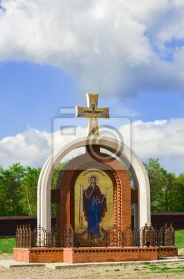 Christian Ortodox monastery in Iasi Romania, Hadambu, crucifix