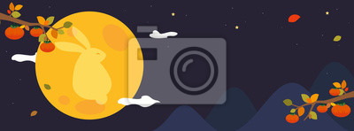 Sticker Chuseok festival banner vector illustration. Mid-Autumn festival header design. Persimmon tree with full moon