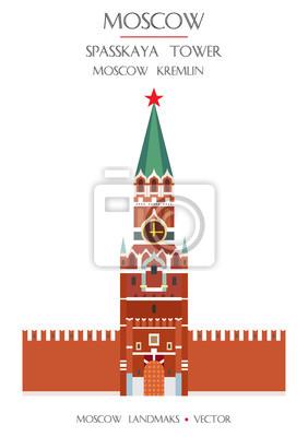 Colorful Moscow landmark 1