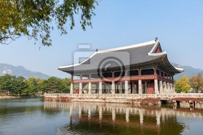 Gyeongbokgung Seitenpalast