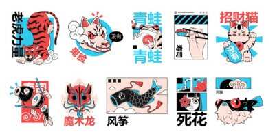Sticker Illustration of cooking fish in traditional asian style. Ideal for oriental restaurant or souvenirs. Vector.