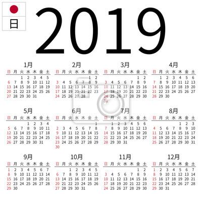 Kalender 2019 Japanisch Sonntag Notebook Sticker Wandsticker