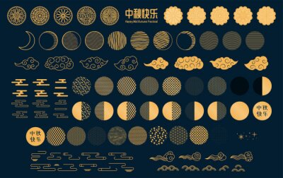 Sticker Mid autumn festival gold design elements set, moon, mooncakes, clouds, traditional patterns circles, Chinese text Happy Mid Autumn. Isolated objects. Vector illustration. Asian style, flat, line art