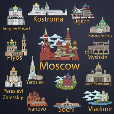 Old russian town landscape hand drawn vector illustration. Cities of the Golden Ring of Russia