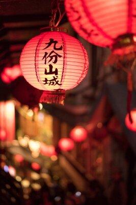 Sticker Rote chinesische Laternen in der Nacht in Jiufen, Taiwan