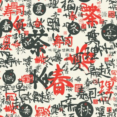 Sticker Seamless pattern with black and red Japanese or Chinese hieroglyphs Tea, Sushi, Spring, Summer, Autumn, Winter, Perfection, Happiness, Truth. Abstract vector background, wallpaper or wrapping paper