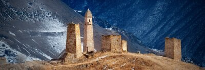 Sticker The tower village of Morchi of the 15th - 16th centuries with the ruins of ancient battle towers. Russia, Republic of Ingushetia, Dzheyrakhsky region.