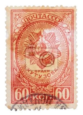 UdSSR - CIRCA 1945: Briefmarke zeigt Order of Kutusow